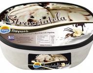Family Pack 2L Stracciatella/Οικογενειακό Παγωτό Stracciatella
